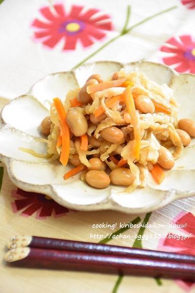 【レシピ】大豆入り切干大根の煮物