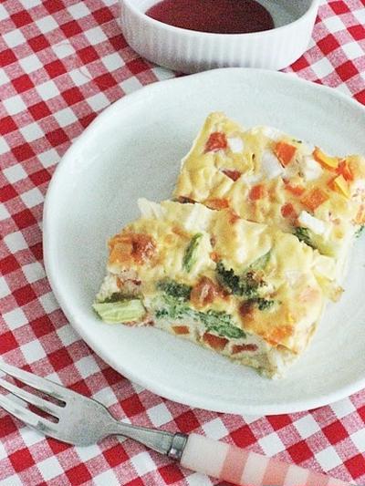 野菜たっぷり豆乳ベースの彩りキッシュ