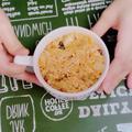 【お店級】玄米と雑穀の濃厚ケチャップライス