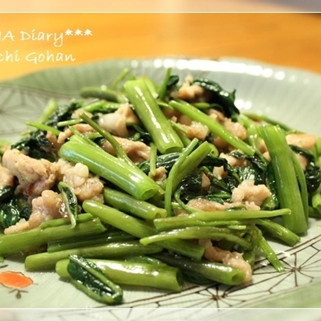 ひと手間で♪本格中華な空心菜の炒め物☆