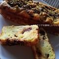 梨とチョコレートの簡単ヘルシーケーキ!バターなし