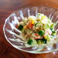 ◇キアヌと夏野菜サラダ(マクロビ)◇