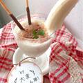 大麦たのしみ隊☆ もち麦入り豆乳バナナヨーグルトスムージー