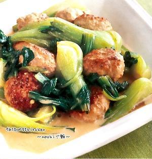 青梗菜と肉団子の煮物