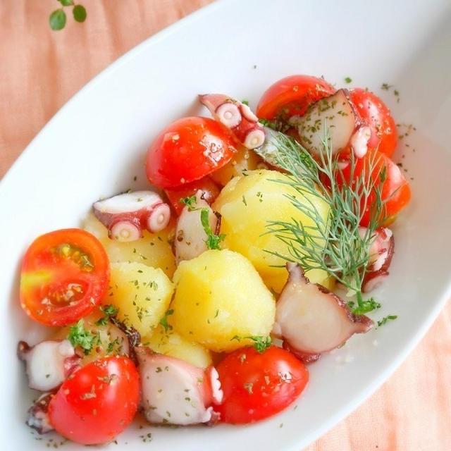 たこ、トマト、ポテトのサラダ*マスタードドレッシング