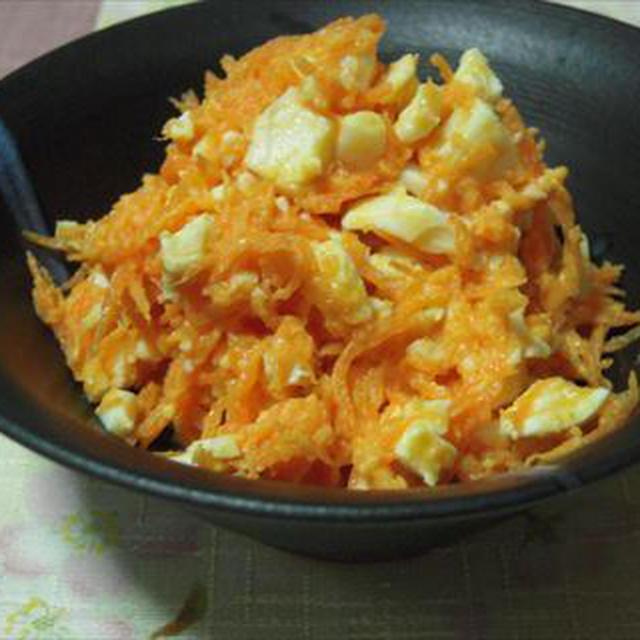 ニンジンと茹で卵のサラダ