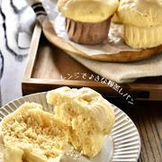 【レシピ】レンジでふかふか♪きな粉蒸しパン