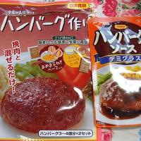日本食研。