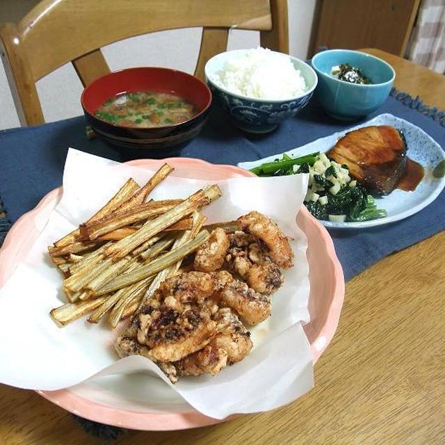 ブリの照り焼き、雪菜のにんにく炒め 、ごぼう揚げでうちごはん(レシピ付)