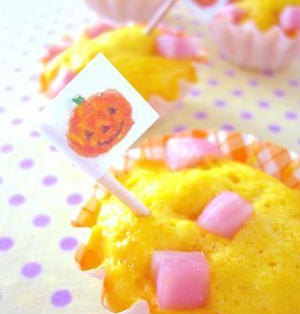 レンジで1分!栗かぼちゃのハロウィン蒸しパン