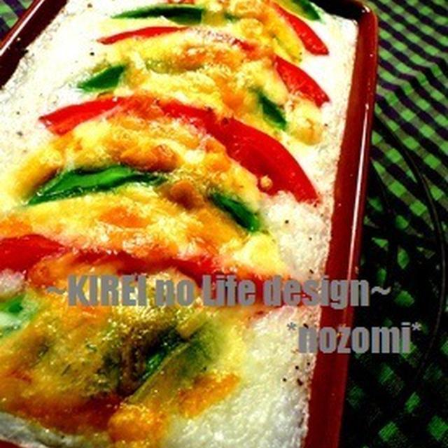 *【日経レシピ】美容相乗効果♪長芋とアボカドトマトのグラタン*