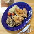 フライパンおかず~鶏肉と舞茸のローズマリー焼き♪