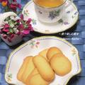 豊潤なバター香り。材料4つ。フランスの伝統的なお菓子『ラングドシャ』薄焼きバタークッキー。 by 食で楽しむ魔女さん