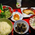 きんめ鯛の粕漬・潮汁・ミックスサラダ・・・夕餉