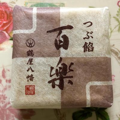 鶴屋八幡 百楽(もなか) つぶ餡