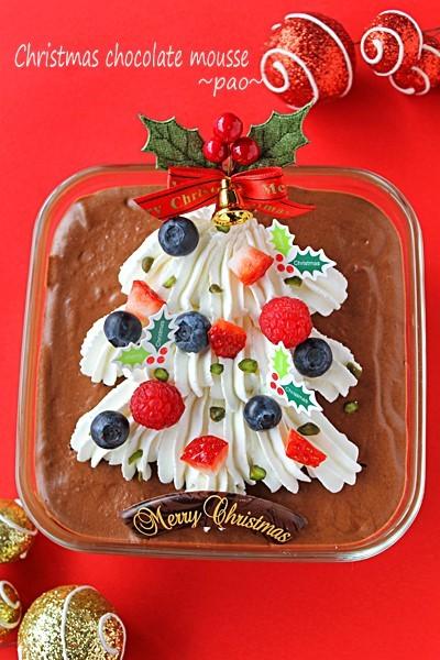 ゼラチンなしで簡単!濃厚ふわふわクリスマススコップチョコムース