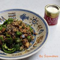 【簡単・鯖缶・作り置き】カレー粉追加で美味しい鯖缶醤油煮で作る『鯖缶とピーマンの炒め物』