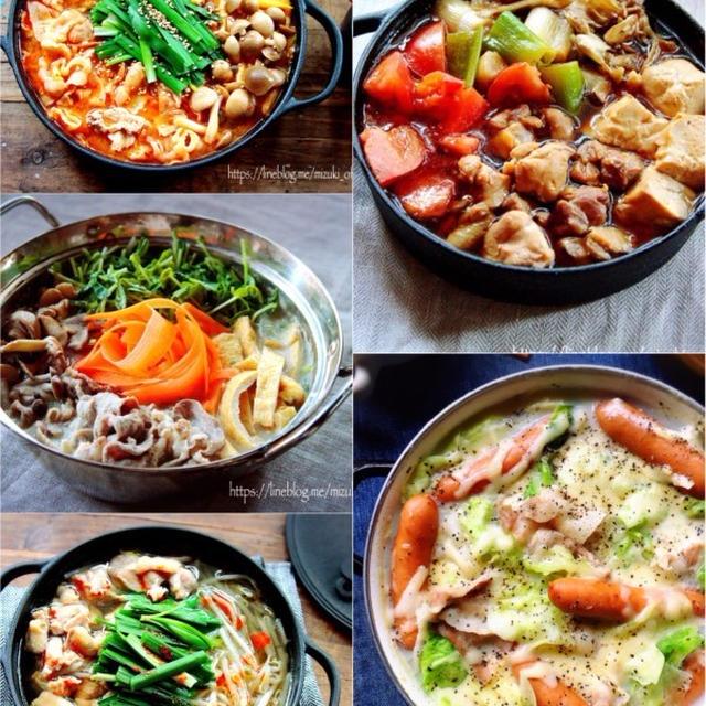 ♡おすすめの鍋レシピ5選♡【#簡単#時短#節約】