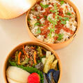 9月26日 日曜日 白菜漬と新生姜の炊き込みごはん