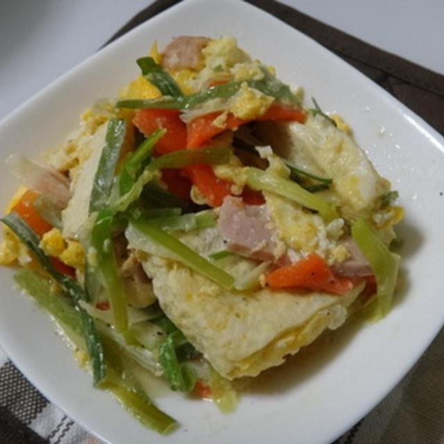 木綿豆腐と野菜の卵とじ★★★