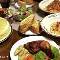 【ダンナ料理】ローストチキンレッグ&トマトとツナのパスタ&アボカドとベビーホタテのサラダ【簡単Xmasディナー】