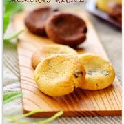 ホットケーキミックスで簡単お菓子バター無♡カントリーなチョコチップソフトクッキー♡ホワイトデーにも&テレ朝「お願い!ランキング」で薔薇鍋 紹介頂きました