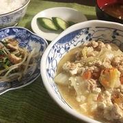 2月ラストにかける&豆腐と白菜の生姜あんかけ