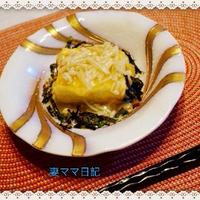 柚子胡椒でピリッと「揚げ出し豆腐」♪