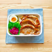高3男子のお弁当 『豚ロースの甘辛照煮』