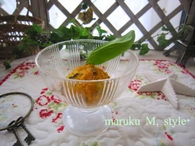 ハニーレモンのパンプキンサラダ