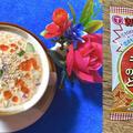 【駄菓子アレンジレシピ129〜元祖キムチラーメンのどんの冷やし坦々麺風】