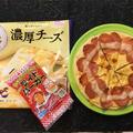 冷凍ピザにお魚ハンバーグをトッピング