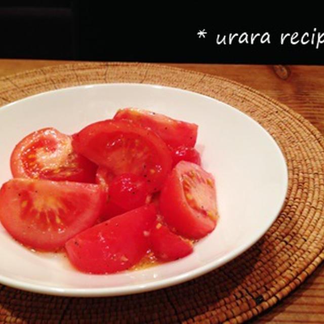 トマト だけ サラダ