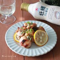 【レシピ】ヒガシマル牡蠣だし醤油で鶏肉のつけ焼き