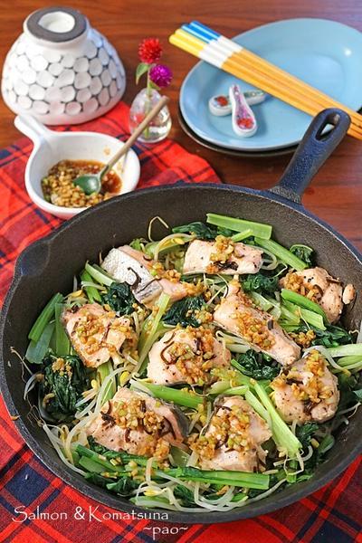 隠し味が決め手♪秋鮭と小松菜もやしのフライパン蒸し!ネギソース