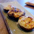 椎茸のツナマヨ焼き