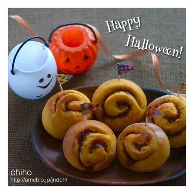 ホームベーカリー使用で簡単♪かぼちゃのシナモンロール☆