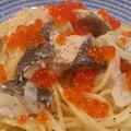 野郎飯流・鮭の親子クリームスパゲッティ
