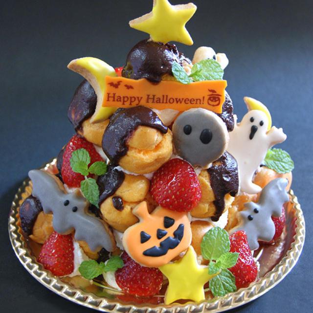 【ハロウィンケーキ祭り】ハロウィンのプロフィットロール・レシピ