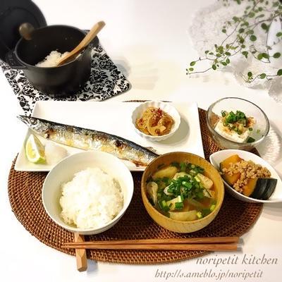 staub鍋でおいしーい ごはん♡ 秋は秋刀魚だねっ!