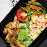 6月15日  油揚げと鶏ムネ肉の オイスターソース炒め弁当