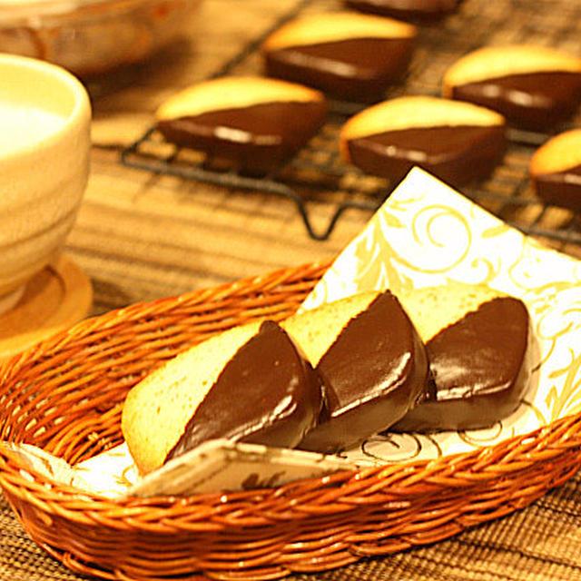 Milk Chocolate Dipped Almond Shortbread