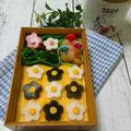 花柄オムピラフ弁当
