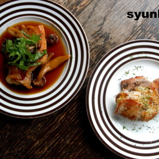 【簡単!!カフェごはん】ポテトの豚肉巻き 塩こしょう&甘辛きのこだれ