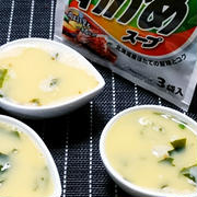 わかめスープで…