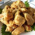 味つけ2つ☆ 魚焼きグリルで、鶏むねのひとくち塩麹カレー焼き
