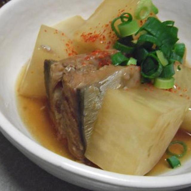 サバ缶と大根の煮物