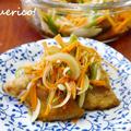 野菜たっぷり、鯖の南蛮漬け by quericoさん