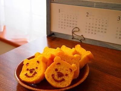 かぼちゃでプーさんのパン