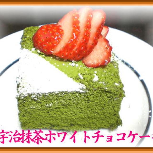 宇治抹茶のホワイトチョコケーキ